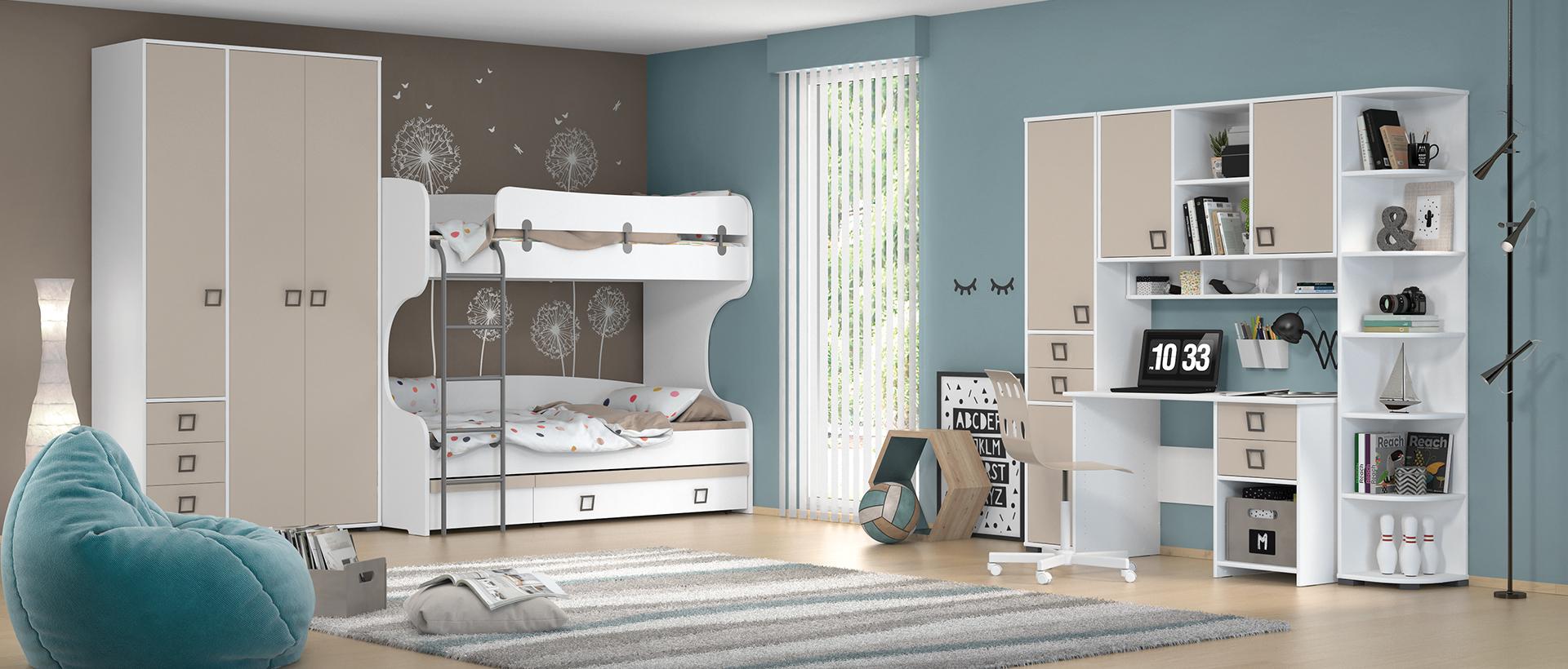 Kako urediti dječju sobu?